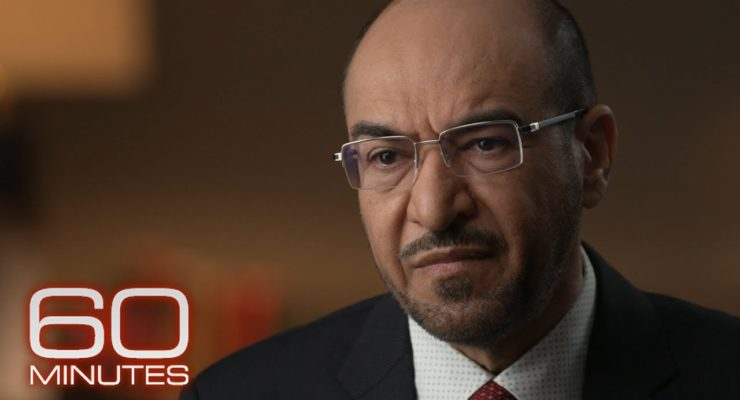 """A Psychopath with Infinite Resources:"" Al-Jabri accuses Saudi Crown Prince MBS"